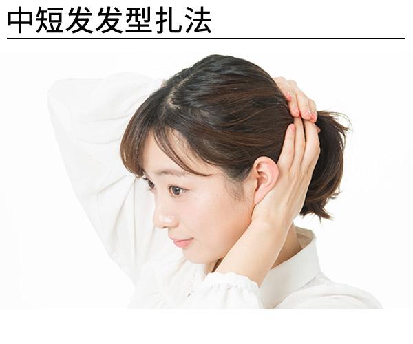 将头发扎起来不仅不会看起来邋遢还能有清新的感觉