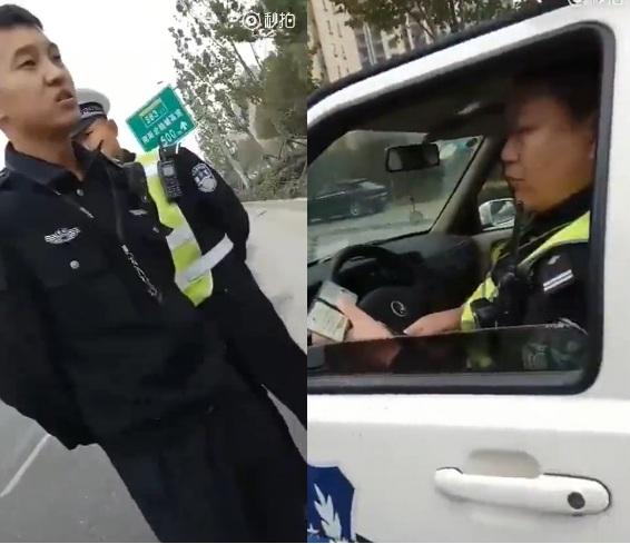 """河南2交警抢开罚单称""""带领逼的"""" 官方回应"""