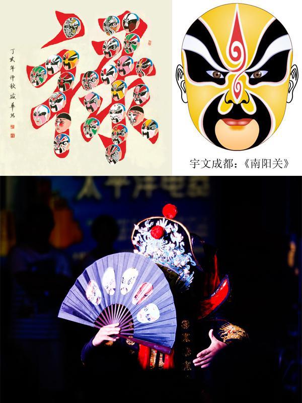 蜀绣集中于四川成都,产于四川成都,绵阳等地.在晋代被称蜀中之宝.图片