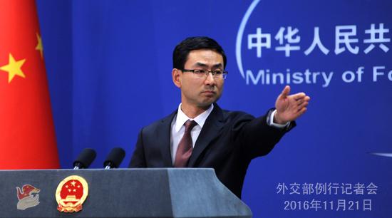 中国禁播韩国明星代言广告?外交部回应说…