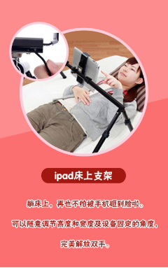 安华卫浴ab13303智能马桶o-touch零触科技