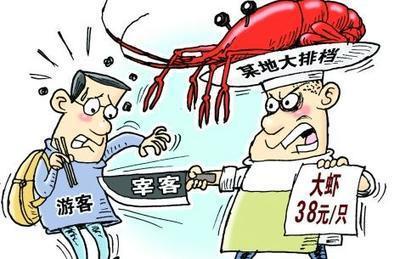 济南市物价局:虾和花生米按个结账时,需提前告知