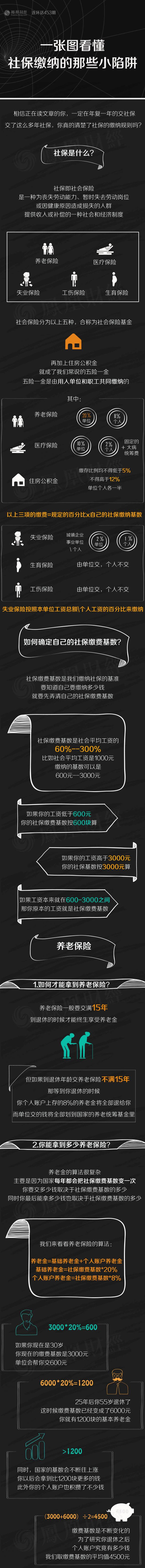 澳门百导全讯网