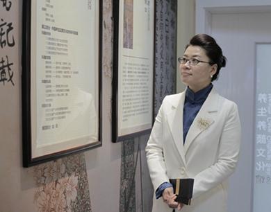 凤凰大咖说第三期:植秀堂刘伟琳