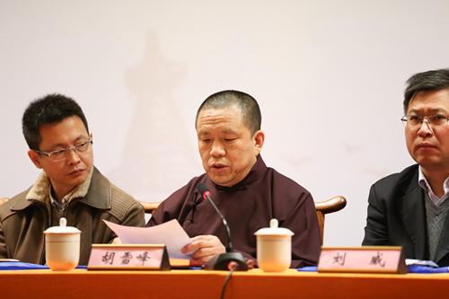跨越700年的对话:2016元代北京汉藏佛教研究学术研讨会