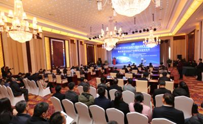 中国大宗农产品现代流通创新发展高峰论坛顺利举行