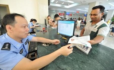 """重庆新增7个外国人签证受理点 换补发和延期都能办""""  width="""