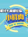 数读广州 创业创新