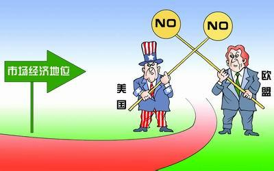 全球资讯_全球化浪潮中国成最大赢家 欧美日急眼了_凤凰资讯