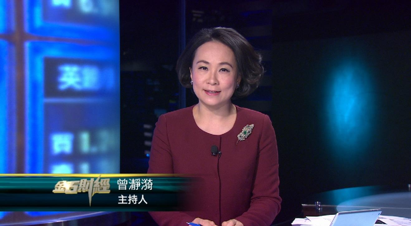 《金石财经》连线彭博首席经济学家 探讨未来债市风险