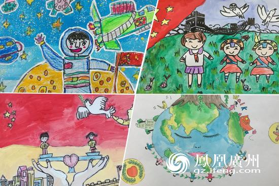 中国梦绘画一等奖作品
