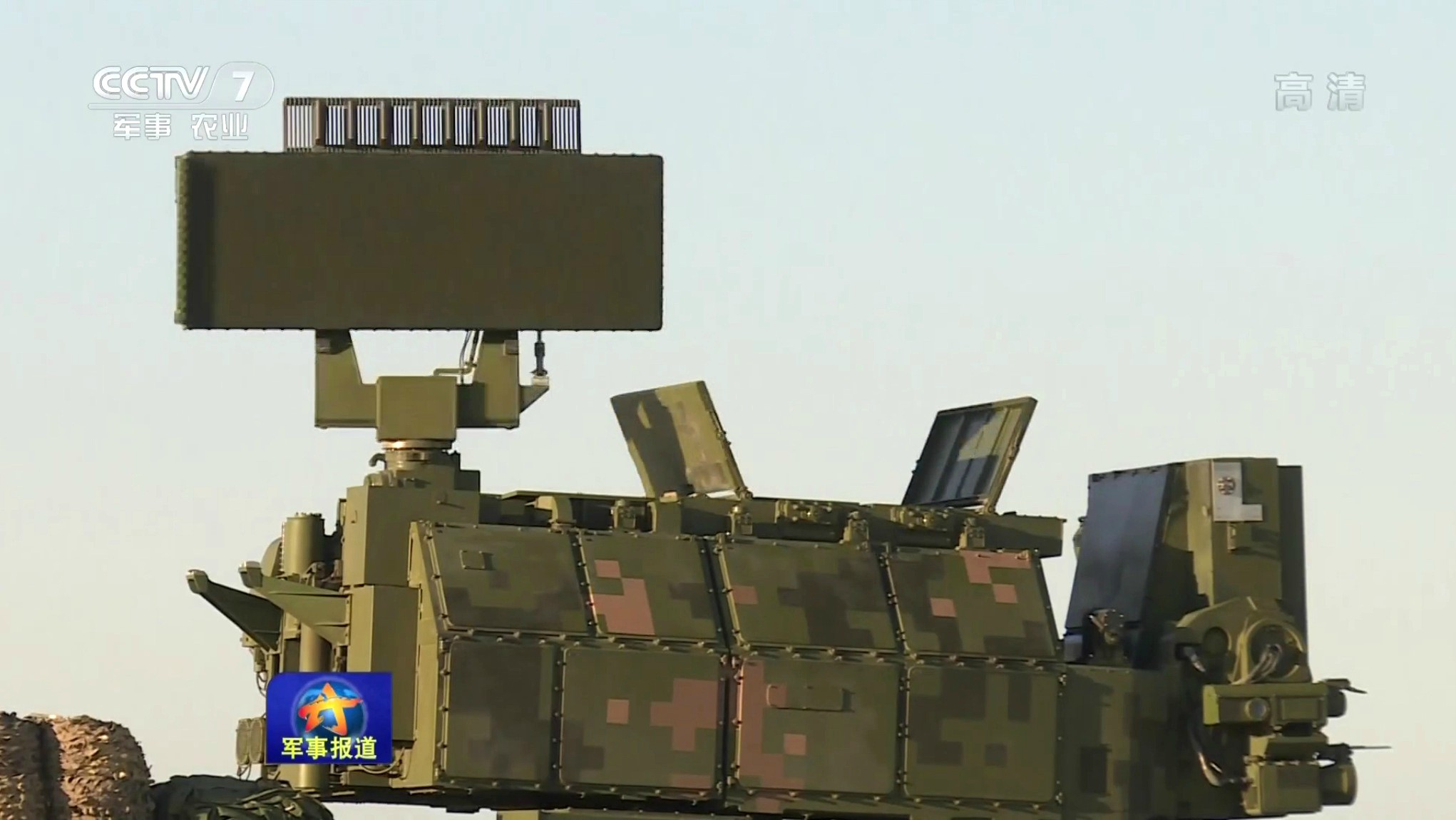 【军情观察室】 大陆防空导弹密度激增 红旗17列装东南沿海