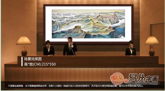 五星级酒店装饰画挂什么合适 易从网中国风强势来袭