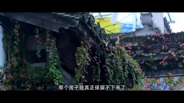 徽州小镇西溪南 文化与自然共生的城