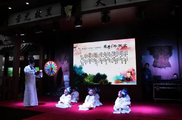 """新化全域旅游""""文化+美景""""模式 炫丽绽放2016湖南旅博会"""