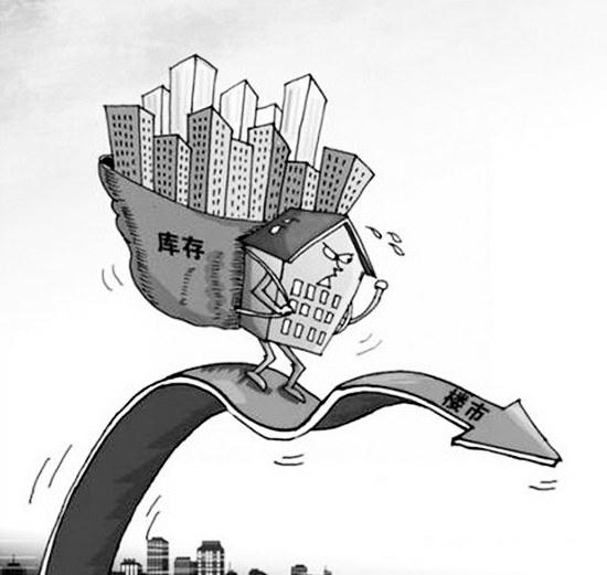 陕西三四线城市楼市慢热 住建部大力支持自住购房