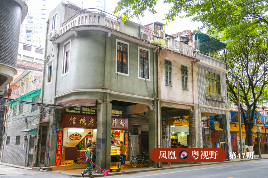 """而在荔湾区,自东向西有一条连绵两公里长的骑楼街,它是目前广州连接最长、最完整的 """"骑楼通道""""。恩宁路,就是这条骑楼长街的一部分。"""