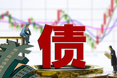 江西发行17年第一批地方政府债券