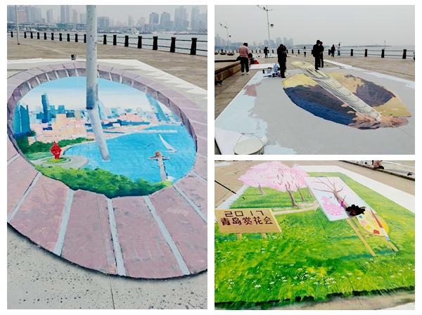 青岛中山公园绘画