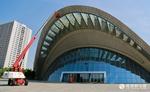 第十届中博会将于5月17日在合肥举行