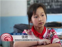 开花小学学生饶艳:我长大了想当老师