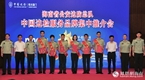 中国边检日|海南边防总队举行多种形式品牌推介活动