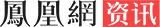 大发11选5官网—大发11选5注册网资讯