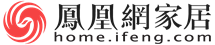 凤凰九州娱乐