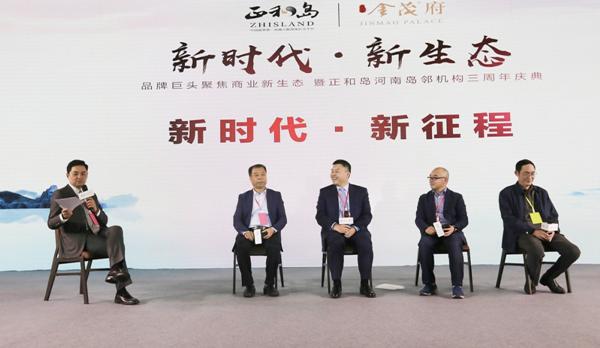 清华教授孙立平:房产为中心时代将结束