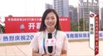 薇观休博会|领略国际化旅游展区