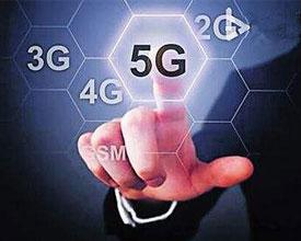 5G能给未来生活带来哪些变化?