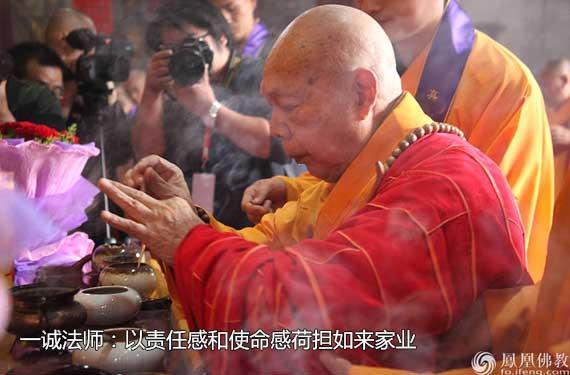 一誠法師:培養僧才 以責任感和使命感擔重任