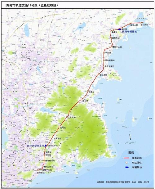 开通倒计时 青岛地铁11号线31日起空载试运行