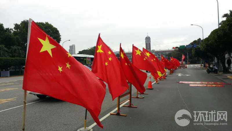"""五星红旗飘扬在台湾""""总统府""""前:王师快来!(组图)"""