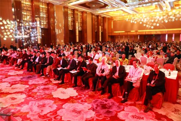 第八届潮商大会启动仪式、海南省潮汕商会20