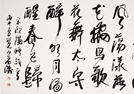 范炳南眼中的中国画丹青妙手