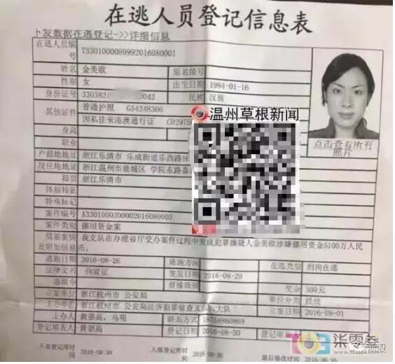 博彩资讯找JHCEO