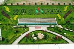 潼南成功创建市级高新技术产业开发区