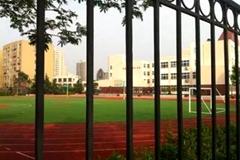 校园体育设施到底应不应该开放?