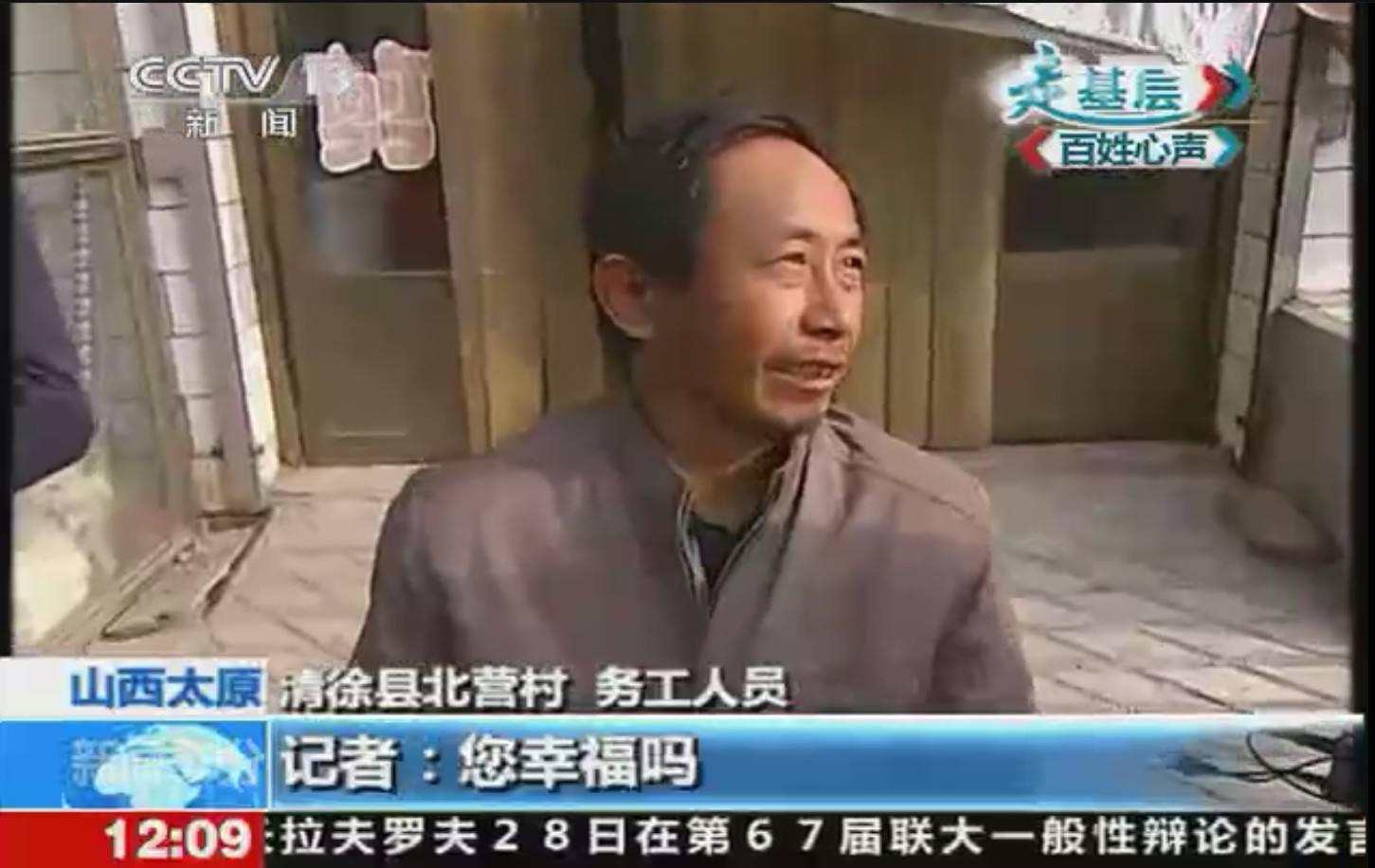 德媒称中国人是世界上最幸福的人,原因是…(图)