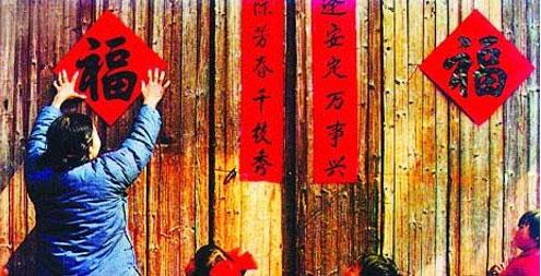 过年竟然这么讲究 这些春节的习俗你都知道吗?