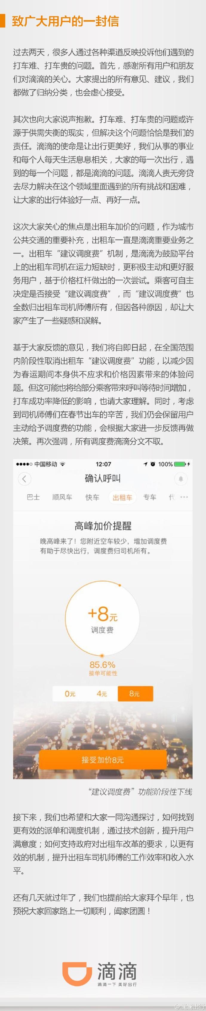 Kashbet送彩金娱乐网站