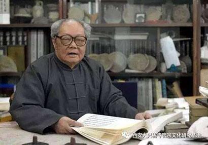 春风化雨 宽旭法师缅怀著名文史学家冯其庸先生