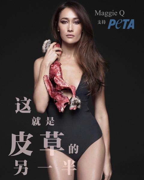 Maggie Q为PETA拍公益广告 呼吁拒绝皮草