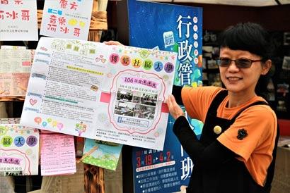 佛光山人间大学新春期间展示多年教学成果