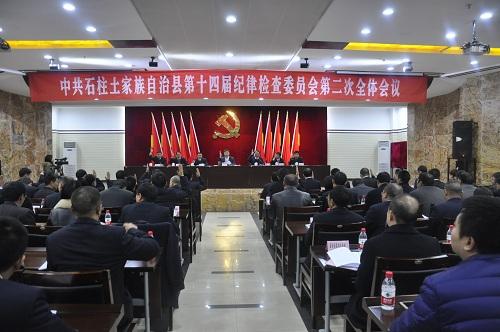 石柱部署廉政反腐工作 县委书记蹇泽西提四条要求