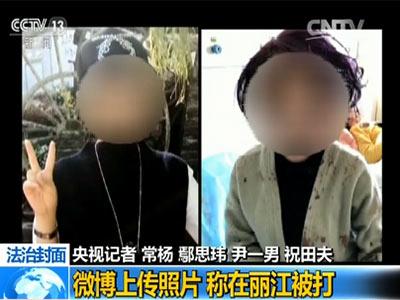 中华新闻社