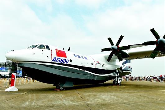 国产大型灭火/水上救援水陆两栖飞机ag600全部四台发动机首次试车成功