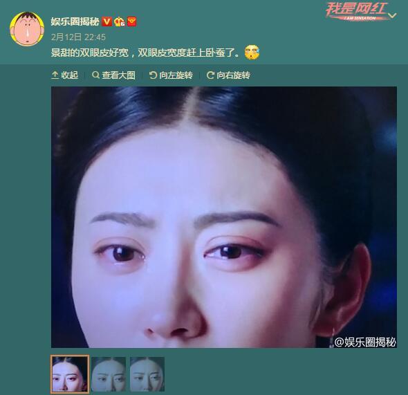 景甜的双眼皮太抢镜 网友:比卧蚕都大(图)