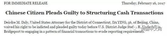 """英达涉嫌洗钱被捕!在美国如何避免""""洗钱""""罪名?"""